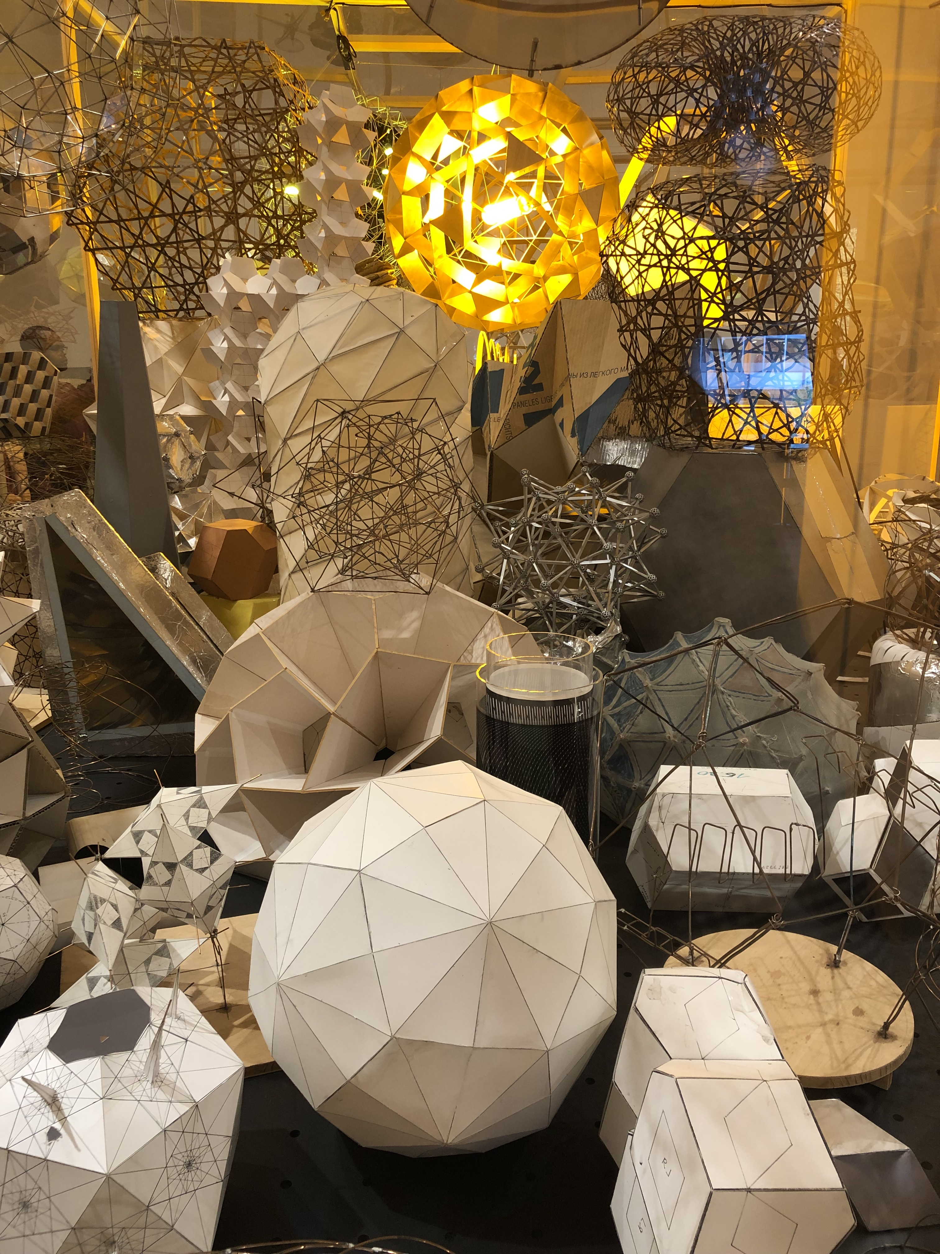 Model Room By Olafur Eliasson (2003)